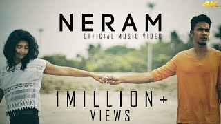 Neram - Official Music Video - 4K | Amar Ramesh, Harija | A Shakti Sivamani Musical