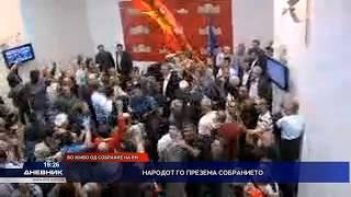 Ова е моментот на нападот врз Зоран Заев, пратеникот се здоби со повреди на главата