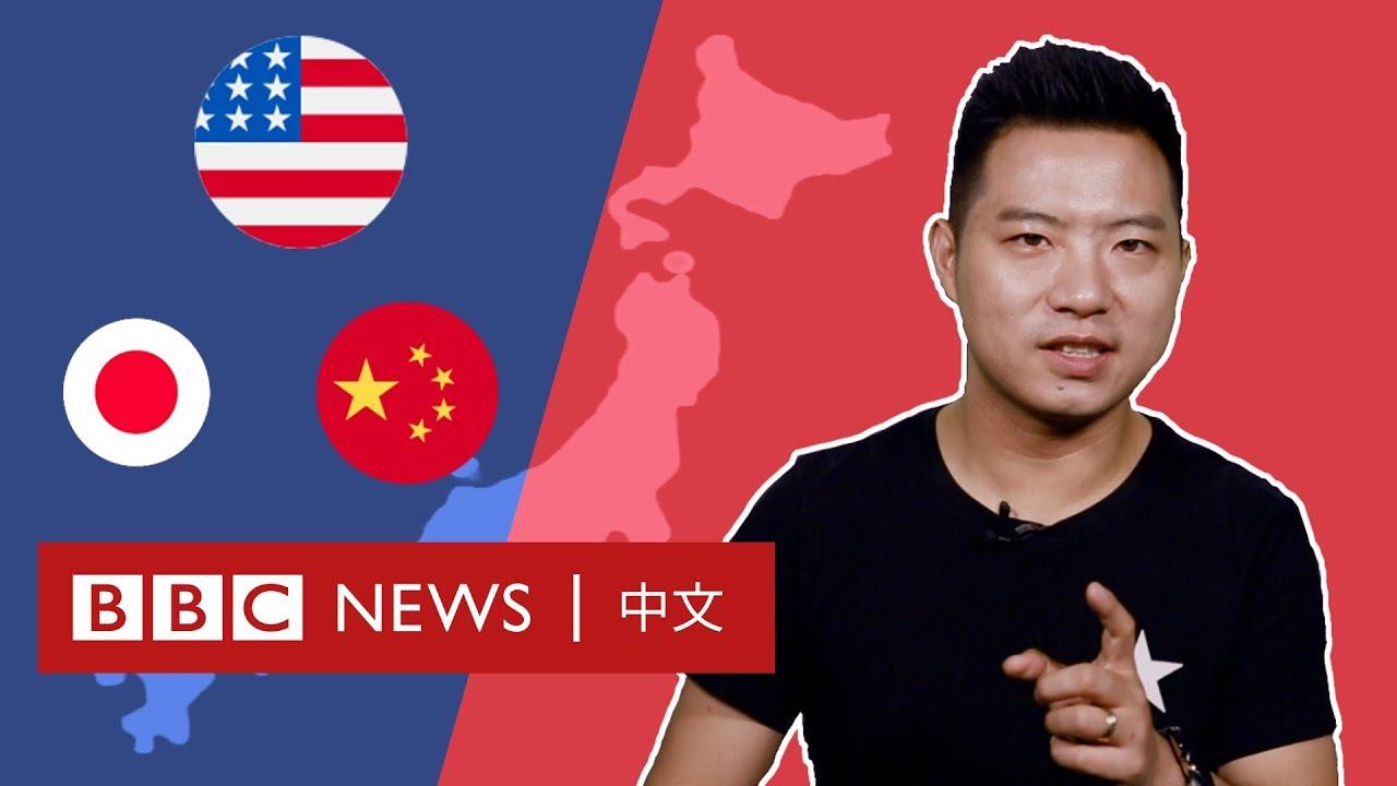 中美貿易戰:中國能從日本「失落的二十年」中學到什麼?- BBC News 中文