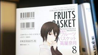 Les meilleurs passages du manga Fruits Basket