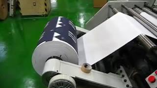 종이쇼핑백 만드는기계