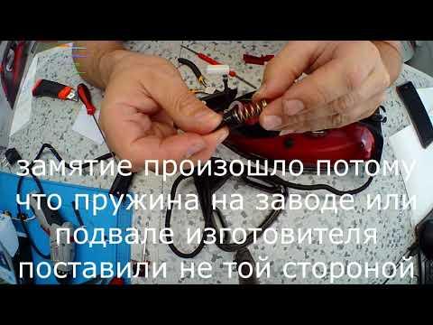 Кнопка пара не нажимается ремонт утюга