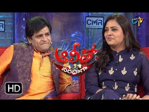 Alitho Saradaga| 12th  March 2018| Indraja | Telugu  | ETV Telugu