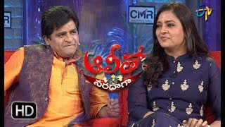 Alitho Saradaga| 12th  March 2018| Indraja | Telugu  | ETV Telugu