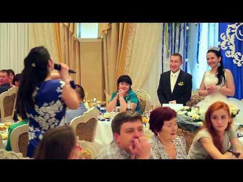 Лучшее поздравление от подруги на свадьбе!!!! - Лучшие видео поздравления [в HD качестве]