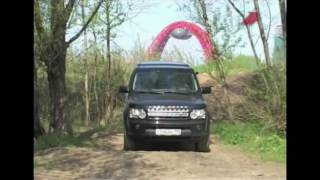 Land Rover Discovery IV Тест драйв