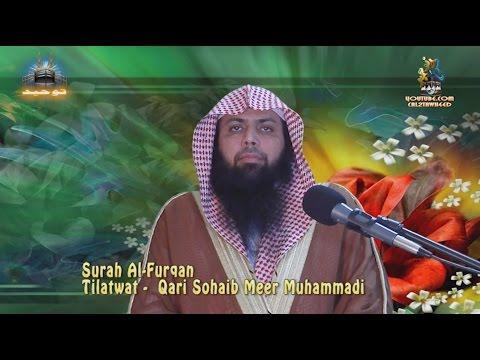Surah Al-Furqan Tilawat - Qari Sohaib Meer Muhammadi