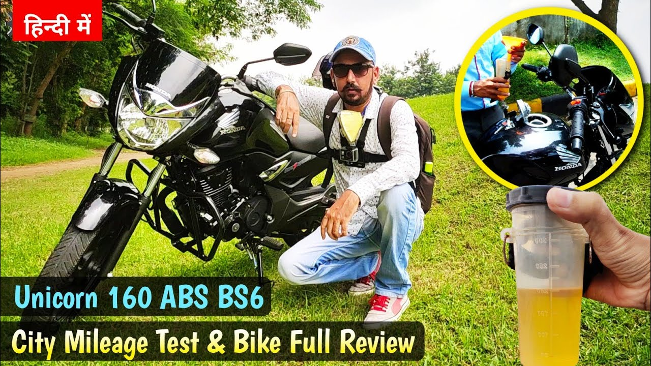 2020 Honda Unicorn 160 BS6 Mileage Test|Full Review|Colour|Engine Sound|New Changes|Price | In Hindi