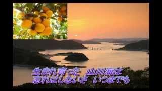 大江君の「みかんの故郷」カラオケ歌唱 昔よく歌っていたサブちゃん節 ...