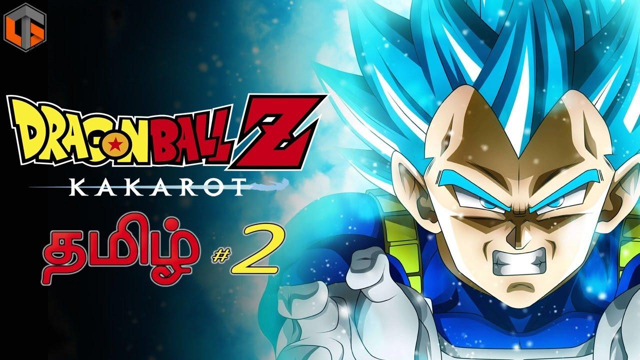 டிராகன் பால் ஜி Dragon Ball Z Kakarot Part 2 Live Tamil Gaming