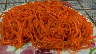 Морковь по корейски  Рецепт корейской моркови Салат морковь по корейскому рецепту