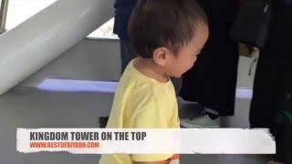 kingdom tower visit riyadh saudi arabia