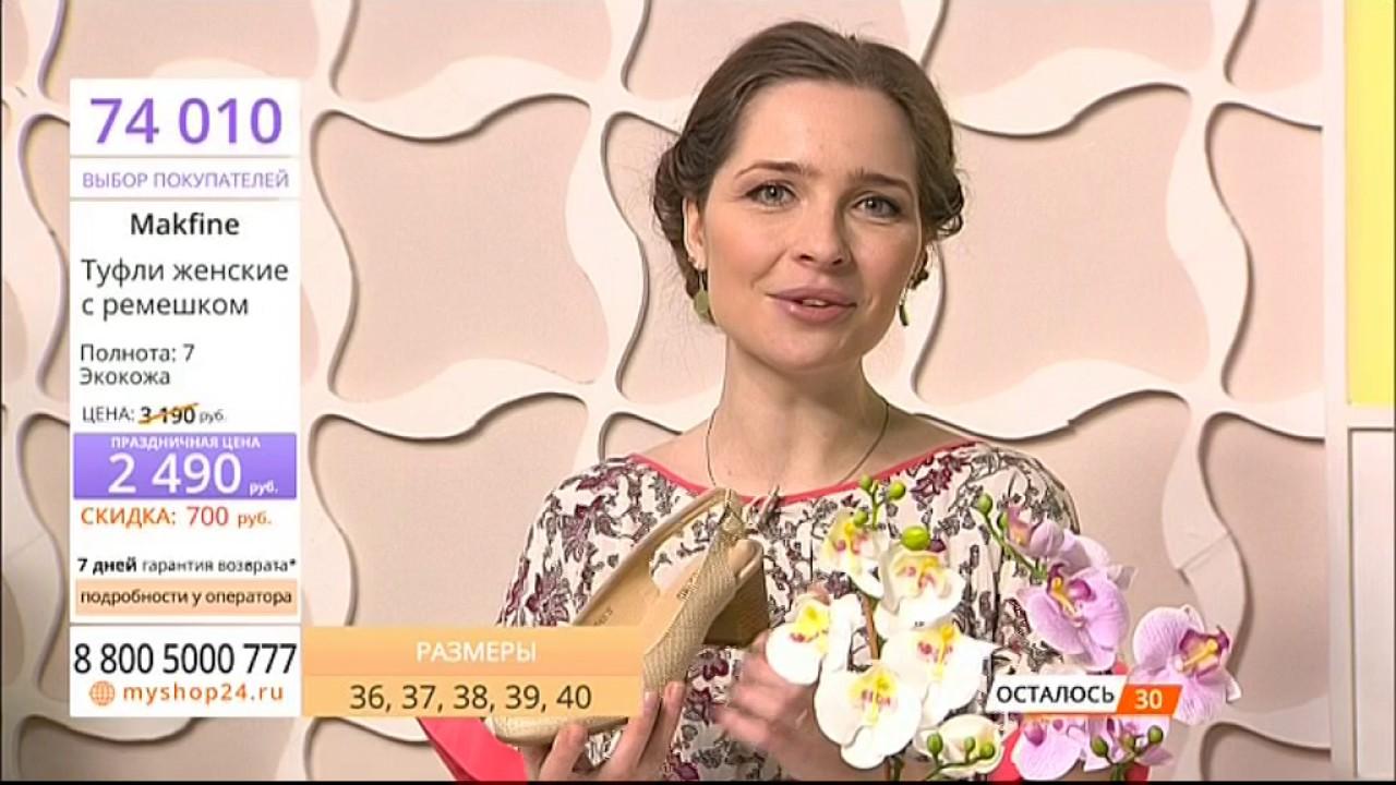 Женские летние туфли в магазине ❤ intertop. Заказать по ☎ (044) 499-99 19. ✈ доставка по всем городам украины. Популярные размеры в наличии.
