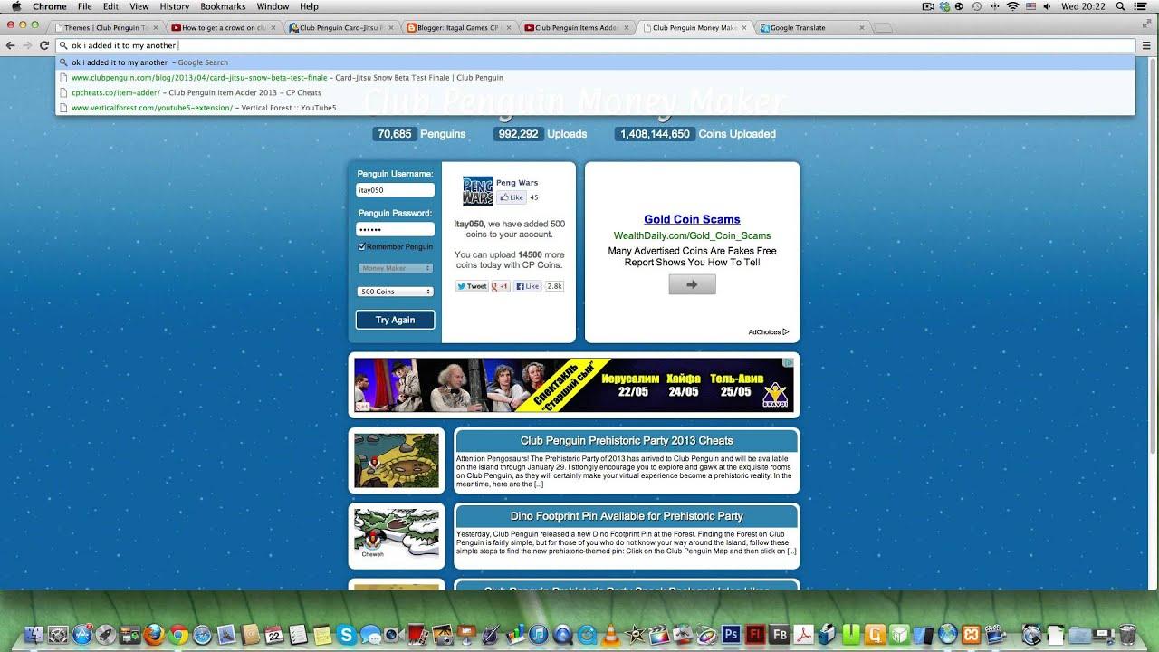 Club penguin money maker 2014 free cp money maker download.