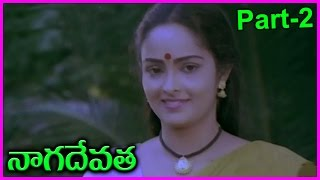 Naga Devatha || Telugu Full Length Movie || Part-2|| Arjun, Ranga Nath , VijayaShanthi, Rajini