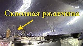 Реанимация ржавого китайского капота на Mitsubishi Lancer 10.Часть№1