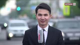 Қорытынды жаңалықтар 20:00 (09.06.2019 ж.)
