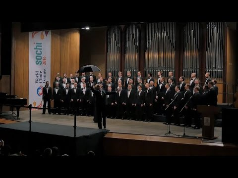 мужской игры хор