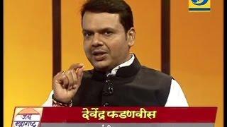 'Jai Maharashtra' _ 'जय महाराष्ट्र'