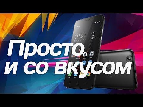 Lenovo VIBE C (A2020) - обзор доступного смартфона - YouTube