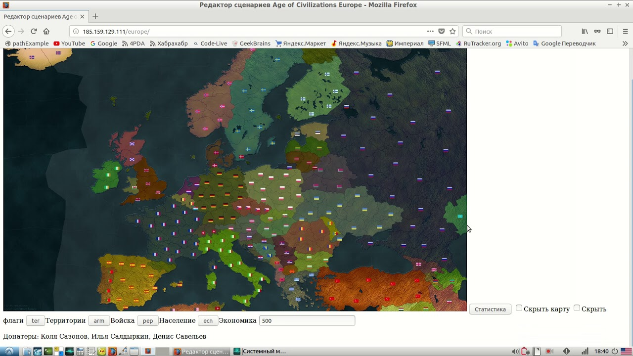 How to use scenario editor for Age of Civilizations - YouTube Civilization Map Editor on