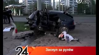 В Казани страшная авария, ВАЗ 2114 в столб, водитель насмерть