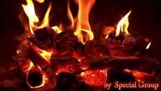Focul in Semineu Muzica linistitoare