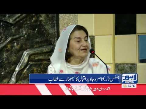 Iqbal's death anniversary: Justice (R) Nasira Javed Iqbal addresses to Seminar