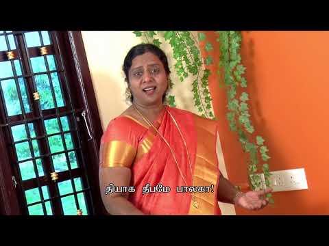 Thendral Kaatre Veesu - Tamil Christian...