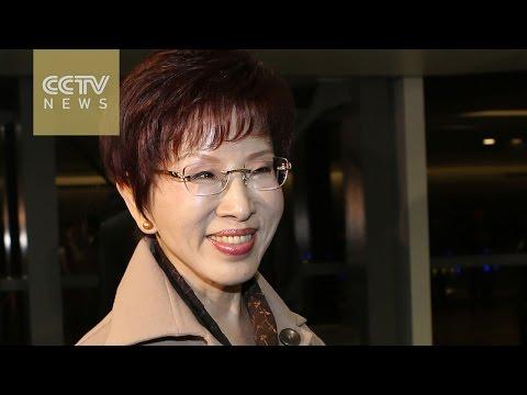KMT chairwoman arrives in Beijing