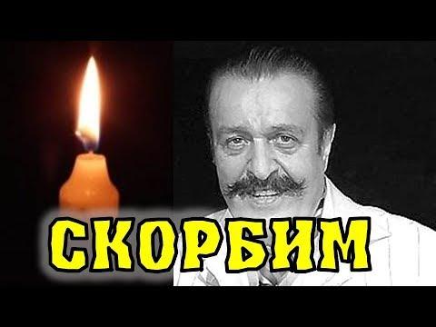 Ушел из жизни великий российский певец Вилли Токарев