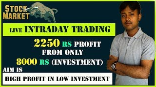 Intraday Trading Live Profit (High Profit In Low Investment) 11 FEB 2019