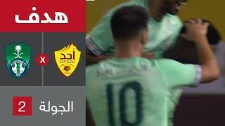 هدف الأهلي الأول ضد أحد (دجانيني تافاريس) في الجولة 2 من دوري كأس الأمير محمد بن سلمان