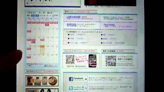 【フロンティアTV】京本政樹・高田純次・竜雷太さんなどの誕生日。本日...