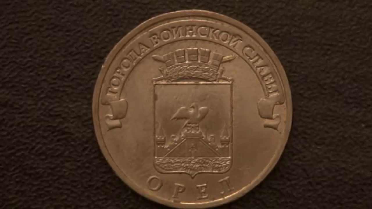 как проверить евро на подлинность по номеру