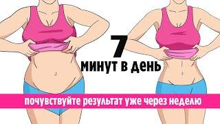 5 Простых Упражнений для Похудения для Девушек в Домашних Условиях.