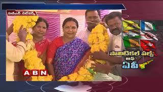 Political Pulse Of AP | Political Scene in Anantapur District | ABN Telugu