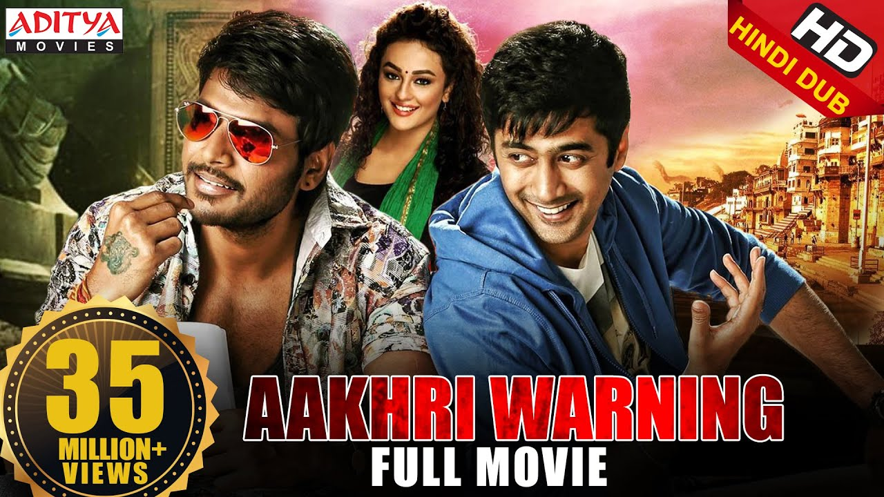Aakhari Warning (Tiger) Hindi Dubbed Movie | New Released Hindi Movie | Sandeep Kishan,Seerat Kapoor