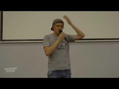 Лекция о дрифте