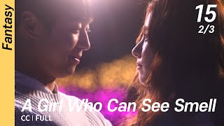 [CC/FULL] A Girl Who Can See Smell EP15 (2/3) | 냄새를보는소녀