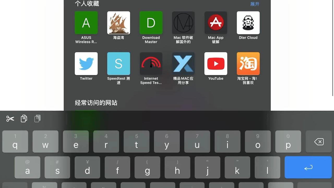 iOS 小火箭Shadowrocket id账号分享