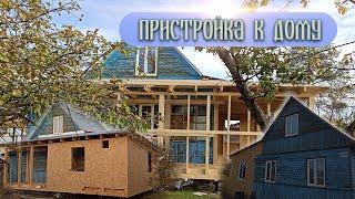 Пристройка к деревянному дому,новая терраса