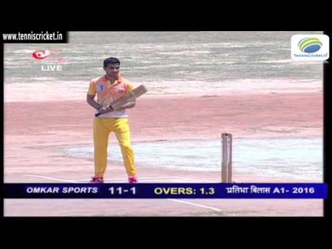 Omkar Sports vs Cheroba Kon   LIVE Pratibha Vilas A1 Cup 2016 Live - Bhiwandi