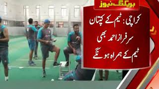 Pakistan Cricket Team To Leave For South Africa Tour Tonight | Metro1 News 12 Dec 2018