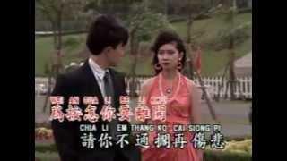 Hokkian Song - 一條手巾仔 Ci Tiau Chiu Kin Na