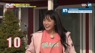 [Old Video]Kwang Soo is troubled in the mud flat ! Runningman Ep. 396 (EngSub)