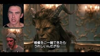 映画『美女と野獣』でダン・スティーヴンス演じた野獣のメイキング映像...