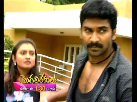 mogali rekulu serial episode 1075
