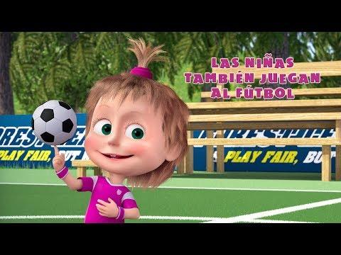 Masha y el Oso - ⚽ Las niñas también juegan al fútbol 👧