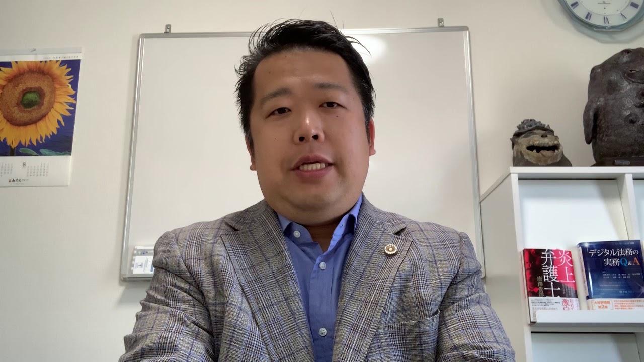 悲報炎上弁護士の唐澤貴洋さんyoutuberデビューしてしまう